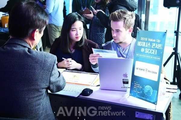 startups Coréennes innovantes Leo Thevenet Le Café Du Geek