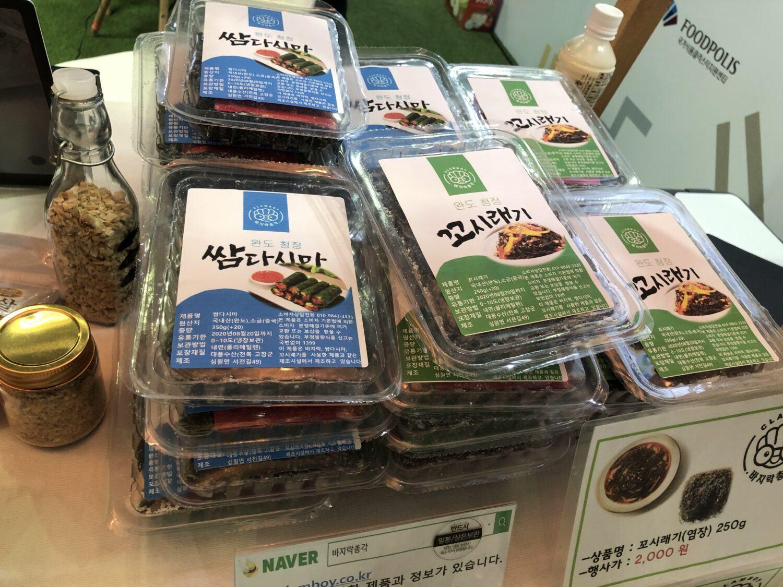 Coex Food week Corée du sud algues