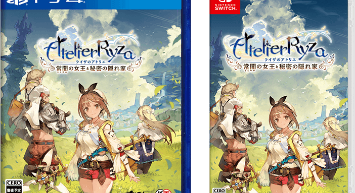 Atelier Ryza PS4 Switch