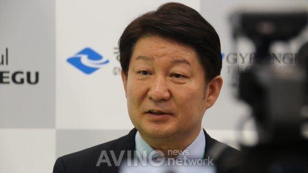 Maire de Daegu Corée du Sud CES 2020