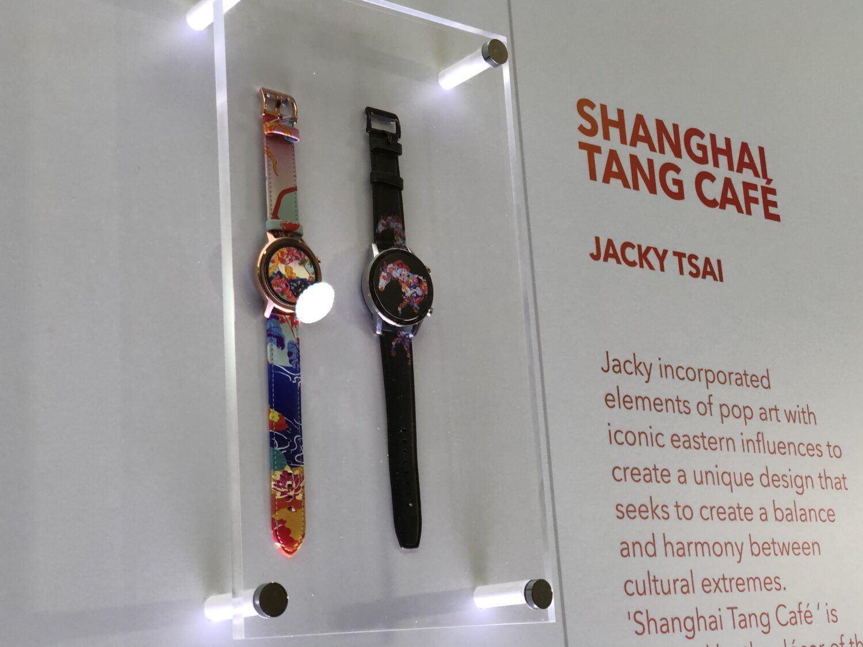 Bracelet Shanghai Tang Café