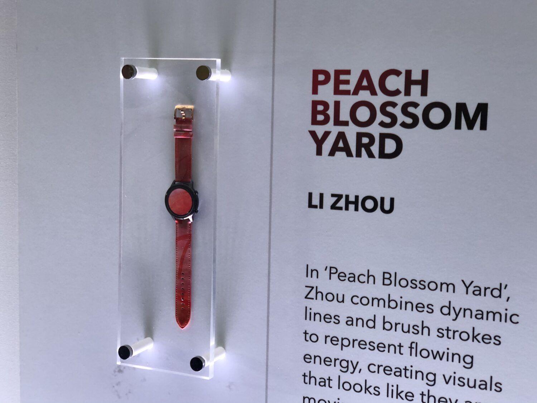 Bracelet Peach Blossom Yard