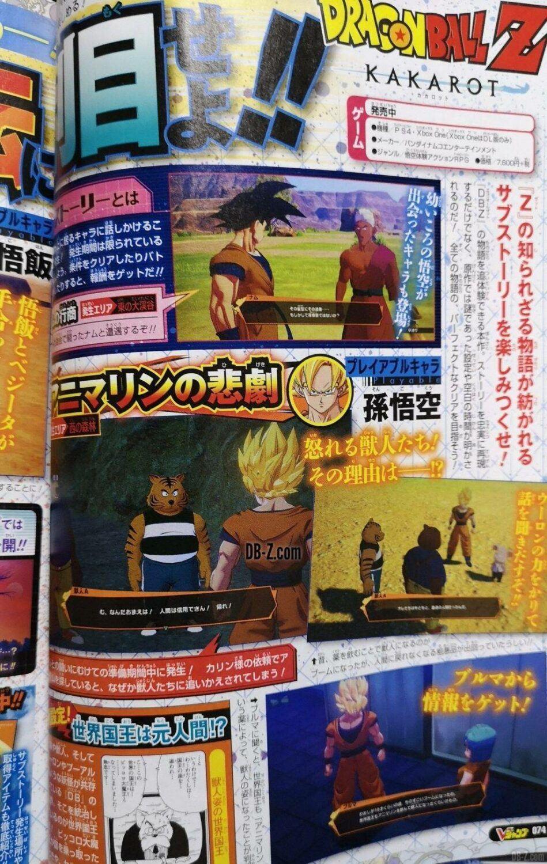 Page 2 V-Jump Dragon Ball Kakarot
