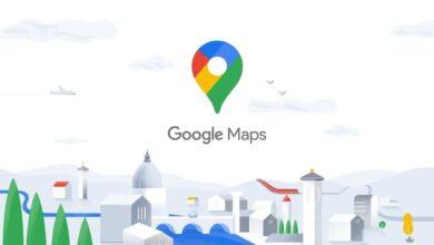 google maps nouvelle application interface logo