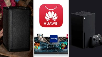 ultimate ears hyperboom huawei app galery xbox series x