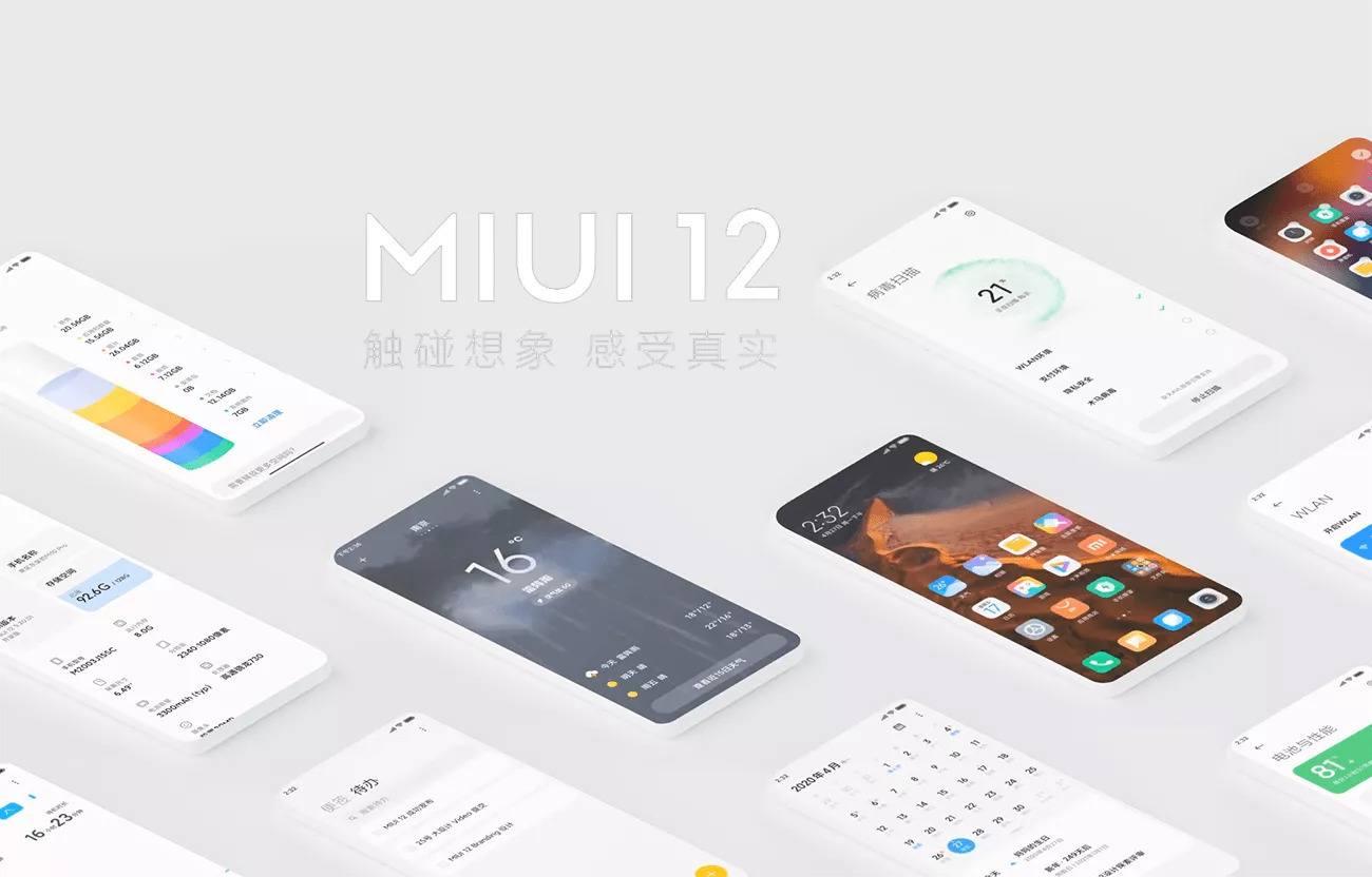 Xiaomi-MIUI-12-interface-smartphone