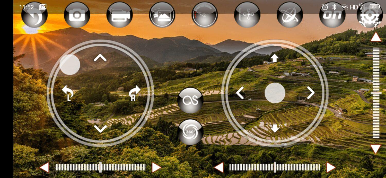 l'application dédiée PNJ ZONE permet de contrôler et piloter son drone uniquement avec le smartphone.