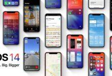Photo of iPhone compatibles avec iOS 14, Android 11 se dévoile et Sony reporte sa conférence PS5 – La Pause Café