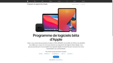 Photo de Apple & iOS 14 pour tous, Google annonce un nouveau produit et l'Europe bloque le rachat de FitBit – La Pause Café