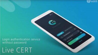 Photo de WAEM – La start-up coréenne qui protège les informations récoltées par les entreprises