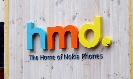 HMD - Logo