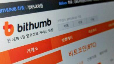Photo de Quelques actualités cryptomonnaie et le bitcoin