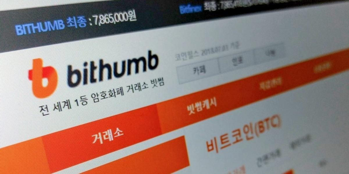 Bithumb cryptomonnaie bitcoin en ligne