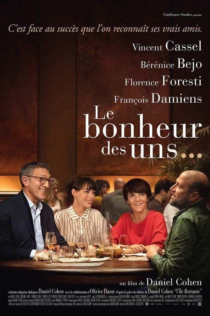 Affiche du film Le Bonheur des uns