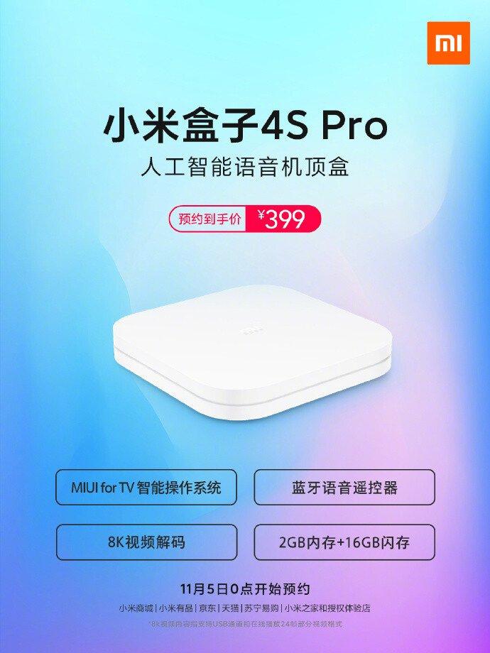 mi box 4S Pro
