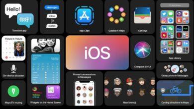 iOS 14, les fonctionnalités