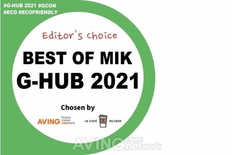 G-HUB 2021