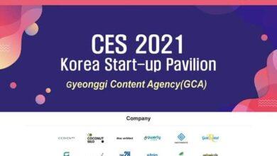 L'agence Gyeonggi soutient 12 startups coréennes au CES 2021