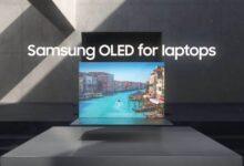 Samsung annonce un PC portable doté d'écran OLED avec webcam intégré