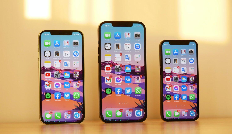 iphone-13-ecran-fonctionnalite-pratique