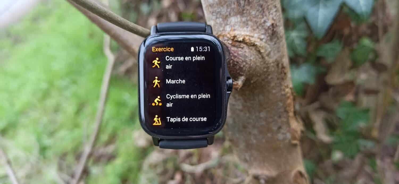 GTS 2 menu profils exercices activite