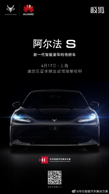 Annonce Arfox Alpha S HBT Voiture électrique Huawei