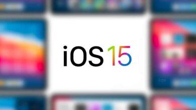 iOS 15 : des nouveautés pour l'iPad, l'écran de verrouillage et les notifications