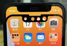 iPhone 13 : des images dévoilent l'encoche réduite