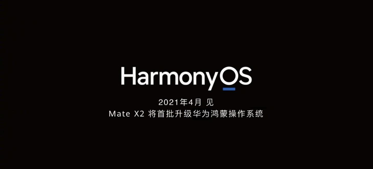 Annonce Harmony OS Huawei