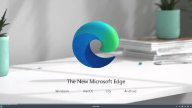 Microsoft Edge : un mode de connexion plus sûr dès l'été 2021