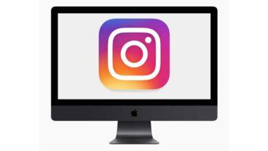Pour l'heure, on ignore encore si Instagram prévoit de publier d'autres types de contenus que des photos ou des vidéos sur son profil. Alessandro Paluzzi ne précise pas s'il sera possible de compléter sa story, d'envoyer des Reels ou de publier des vidéos sur IGTV depuis son ordinateur.