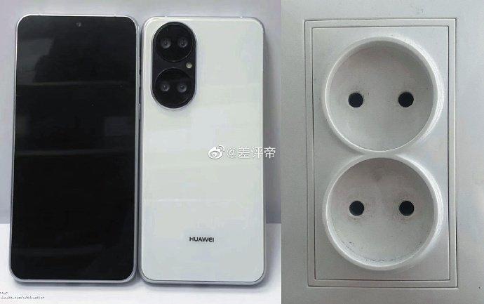 Huawei P50 Prise électrique