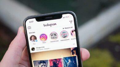 Instagram : des publications d'inconnus au milieu de votre fil d'actualité