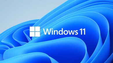 windows 11 configuration minimale requise