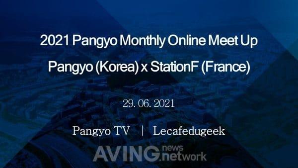 pongo monthly online meetup