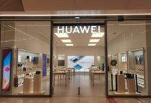 Huawei Store Créteil HMS Petal Translate