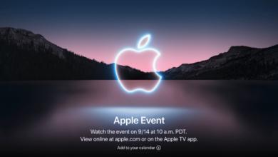 apple-envent-14-septembre