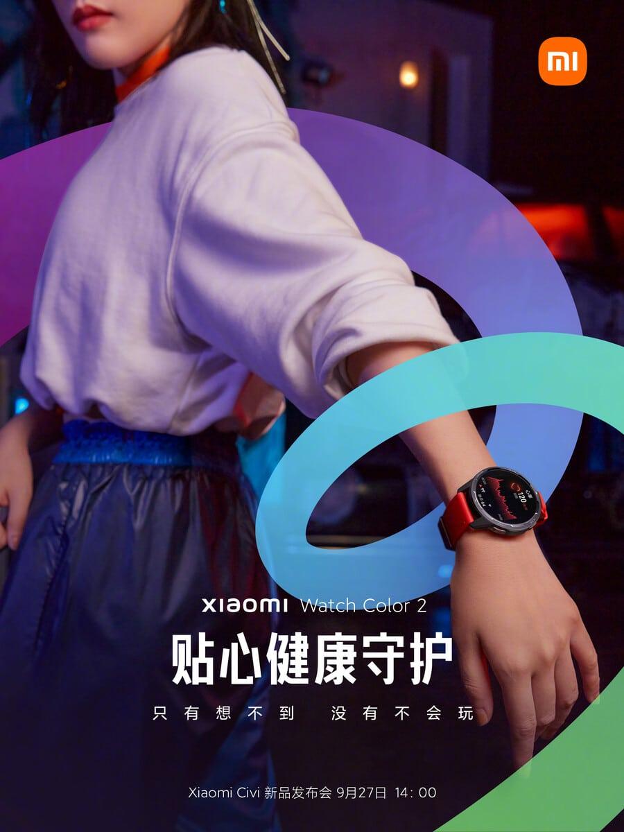 xiaomi_watch_color_2