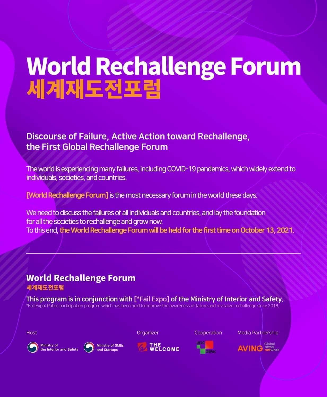 Journee internationale de echec Forum mondial de la remise en question