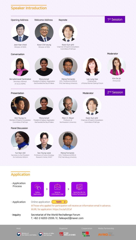 Journee internationale de echec Forum mondial de la remise en question intervenants