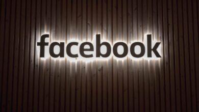 facebook-changer-nom-prochainement