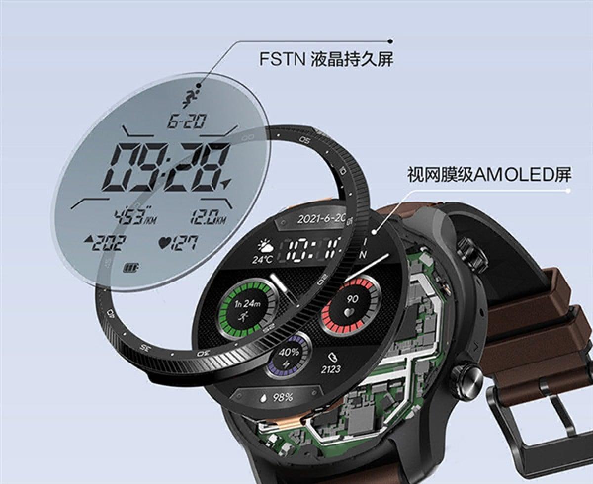 ticwatch-pro-x-ecran